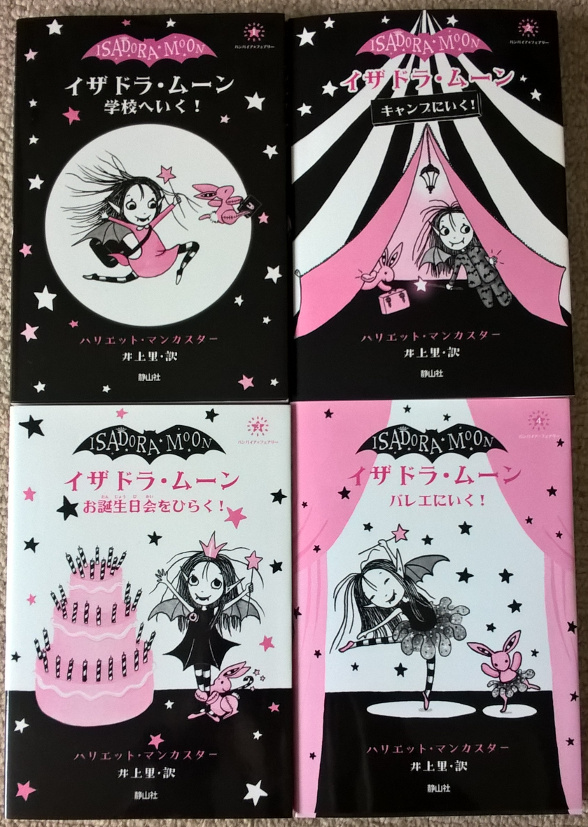 Covers of the Japanese foreign editions of Isadora Moon